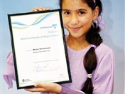 Australia Day Awards: Congratulations to Mariam M.